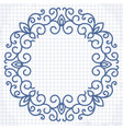 simple ornamental decorative frame vector image vector image