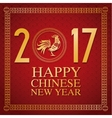 chinese new year 2017 creative card gold text vector image vector image