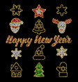 christmas toys set from sequins patch collection vector image