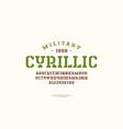 cyrillic stencil-plate slab serif font vector image vector image