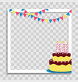 empty photo frame template with birthday cake vector image