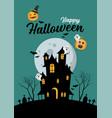 happy halloween haunted house greetiing card vector image