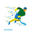 ice hockey player with stick rides on skates vector image vector image
