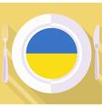 kitchen of Ukraine vector image vector image