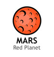 mars - red planet vector image