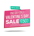 valentine s day sale banner discount up to vector image