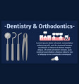 dental clinic banner vector image vector image