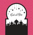 Eid Al Fitr Template vector image vector image