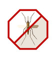 flat geometric sign with mosquito vector image