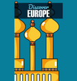 travel and discover europe vector image