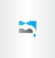 water tap logo icon vector image vector image