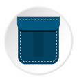 blue pocket icon circle vector image vector image
