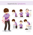 man with appendicitis symptoms vector image
