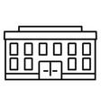village courthouse icon outline style vector image vector image