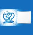 72 years israel 28 april flag beams banner vector image
