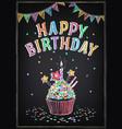 birthday invitation card cupcake vector image vector image