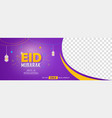 eid mubarak eid sale banner cover concept template vector image vector image