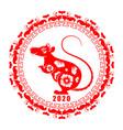 happy chinese new year 2020 rat zodiak symbol vector image vector image