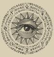 icon masonic symbol all-seeing eye vector image vector image