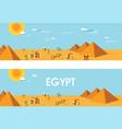 web banner landscape ancient egypt editable vector image