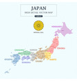 japan high detail separated all province vector image