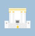 herod temple flat design vector image