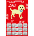 calendar 2018 in the asia style with dog and vector image vector image