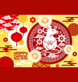 chinese zodiac rat with lunar new year lanterns vector image vector image