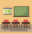empty classroom cartoon vector image