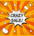 explosive crazy sale comic concept vector image vector image
