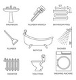 pipeline plumbing icons in thin line style vector image vector image