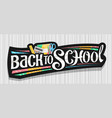 banner for school vector image vector image