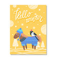 happy holiday greeting card with donkey horse bird vector image vector image