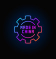 made in china gear colorful icon vector image vector image