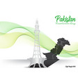 minar e pakistan showing pakistan map