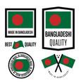 bangladesh quality label set for goods vector image
