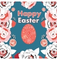 beautiful card with or Easter vector image vector image