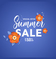 bright summer sale banner poster in trendy design vector image