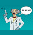 mad doctor with syringe pop art vector image vector image