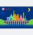 France Travel Landmarks vector image vector image