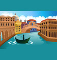 european city scene vector image