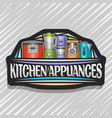 logo for kitchen appliances vector image vector image