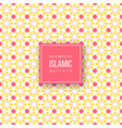 seamless pattern in islamic traditional style vector image vector image