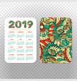 2019 calendar template for pocket calendar basic vector image vector image