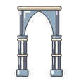 archway construction icon cartoon style vector image vector image
