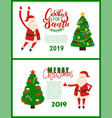 cookies for santa merry christmas greetings 2019 vector image vector image