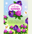 summertime greeting card summer flowers vector image