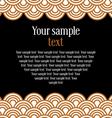 geometric ornament textual card vector image