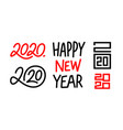set 2020 calligraphic numbers vector image vector image
