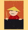 grunge chinese cook menu vector image vector image